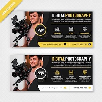 Modelo de banner da web de fotografia digital