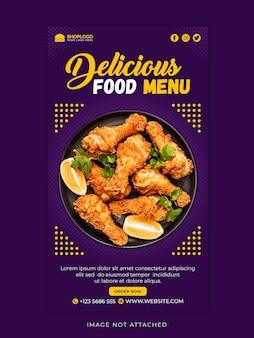Modelo de banner da web de frango frito nas redes sociais