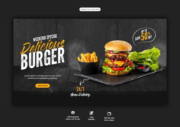 Modelo de banner da web de hambúrguer delicioso e menu de comida Psd grátis