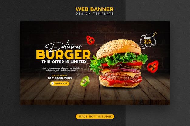 Modelo de banner da web de menu de comida e hambúrguer delicioso