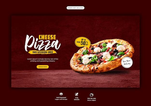Modelo de banner da web de menu de comida e pizza de queijo