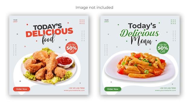 Modelo de banner da web de mídia social para menu de comida