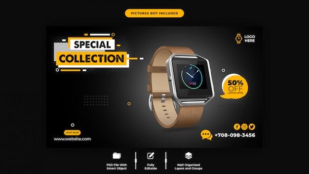 Modelo de banner da web de promoção de produto e venda