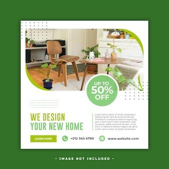 Modelo de banner da web e mídia social de móveis de interior modernos
