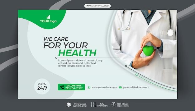 Modelo de banner da web médica de saúde