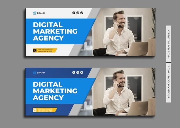 Modelo de banner da web para cobertura do facebook da agência de marketing digital
