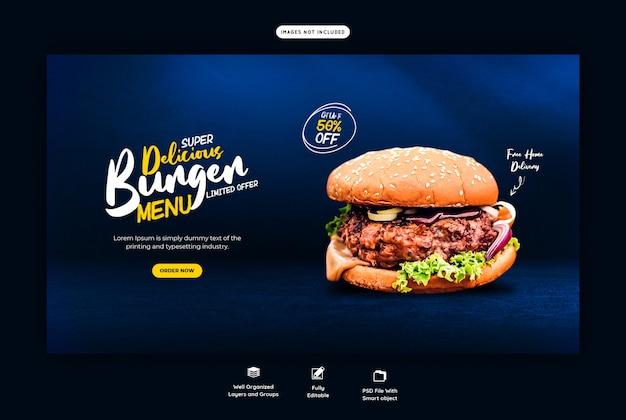 Modelo de banner da web para hambúrguer delicioso