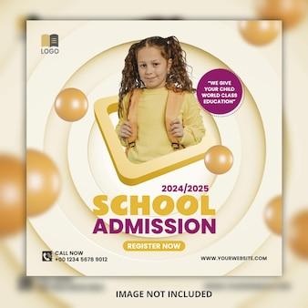 Modelo de banner da web para postagem na mídia social para admissão escolar