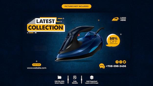Modelo de banner da web para promoção de produtos e máquina de passar roupa