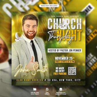 Modelo de banner da web para publicação de panfleto de conferência da igreja nas mídias sociais