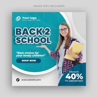 Modelo de banner de admissão de educação escolar