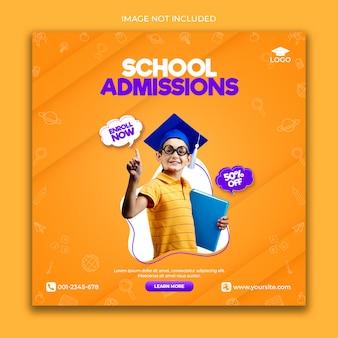 Modelo de banner de admissão escolar ou quadrado