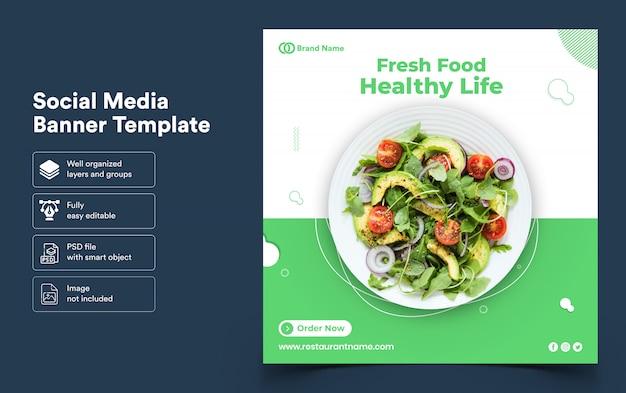 Modelo de banner de alimentos frescos para mídias sociais
