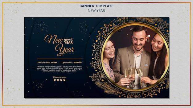 Modelo de banner de ano novo com detalhes dourados