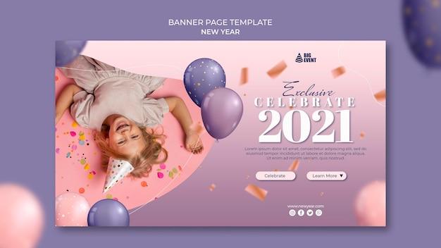 Modelo de banner de ano novo