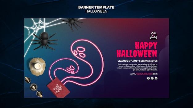 Modelo de banner de anúncio de evento de halloween