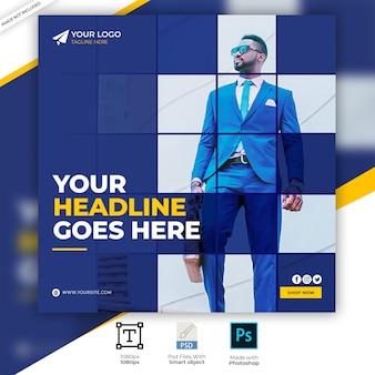 Modelo de banner de anúncio de mídia social quadrada para venda de moda azul