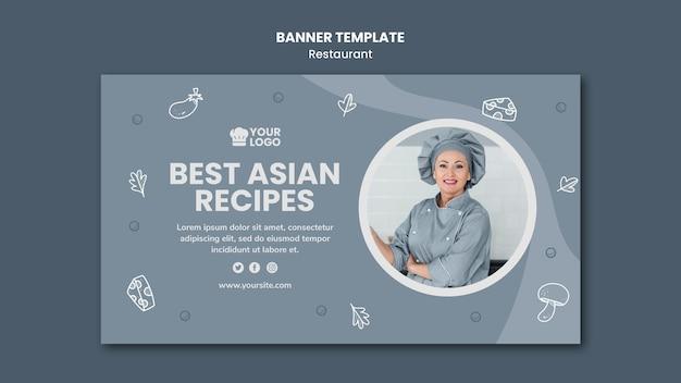 Modelo de banner de anúncio de restaurante