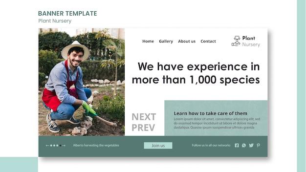 Modelo de banner de anúncio em viveiro de plantas