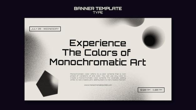 Modelo de banner de arte monocromática