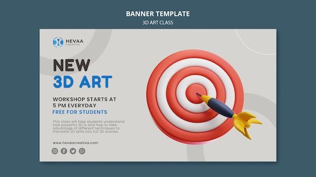 Modelo de banner de aula de arte 3d