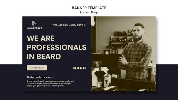 Modelo de banner de barbearia com imagem