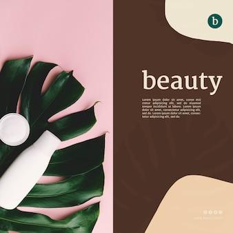 Modelo de banner de beleza com produtos de beleza