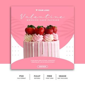 Modelo de banner de bolo rosa dos namorados