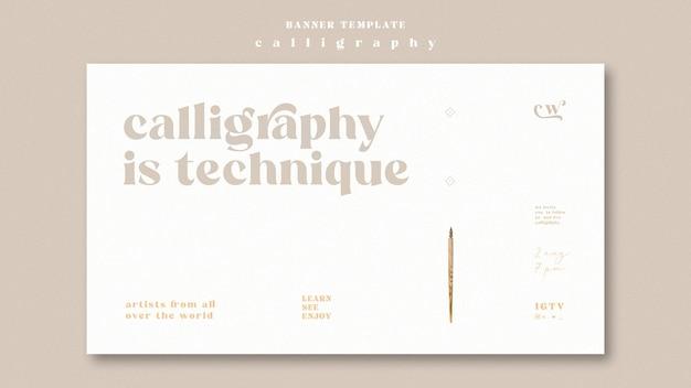 Modelo de banner de caligrafia