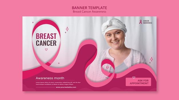 Modelo de banner de câncer de mama com fita rosa