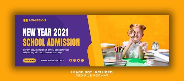 Modelo de banner de capa de admissão escolar