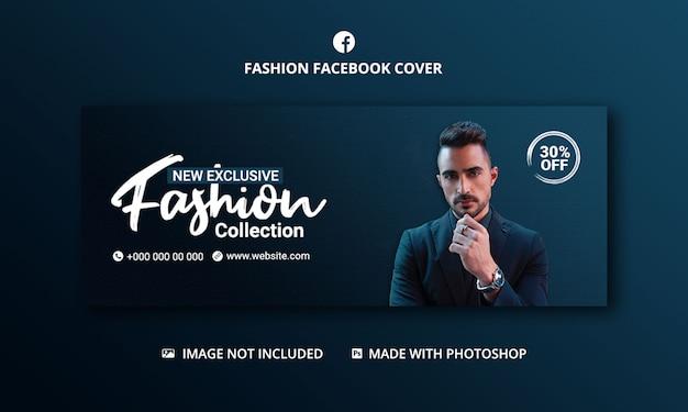 Modelo de banner de capa de facebook de venda de moda