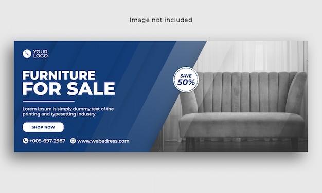 Modelo de banner de capa de facebook de venda de móveis