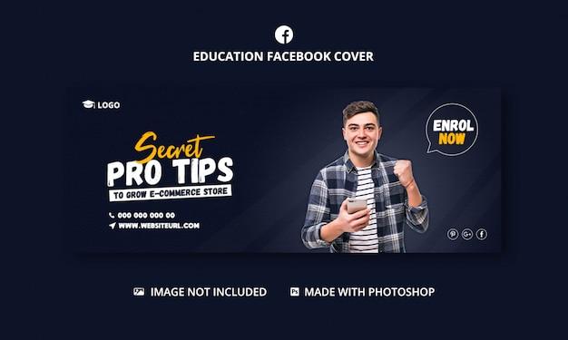 Modelo de banner de capa do facebook da agência de marketing digital