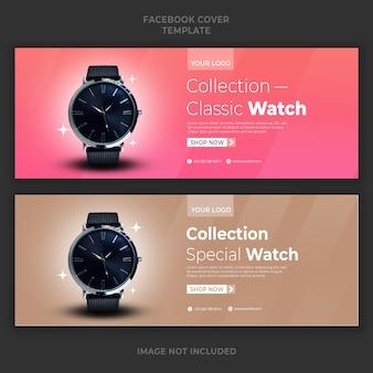 Modelo de banner de capa do facebook de promoção de relógio de coleção