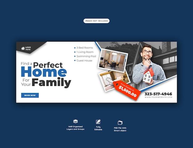 Modelo de banner de capa do facebook de propriedade imobiliária