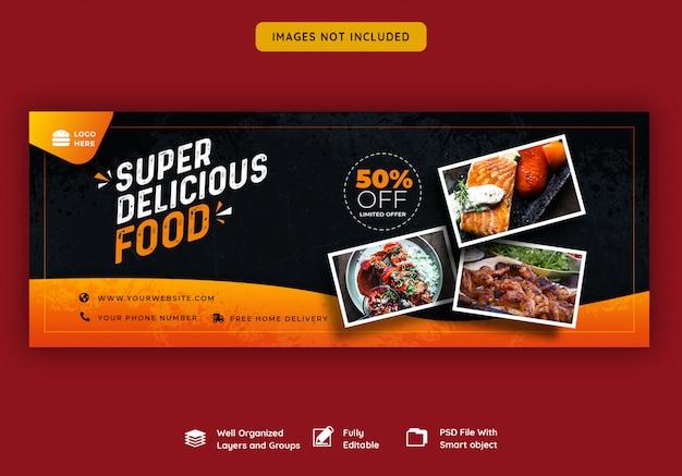 Modelo de banner de capa do facebook para comida e restaurante