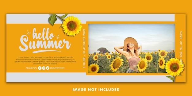 Modelo de banner de capa do facebook para férias de verão