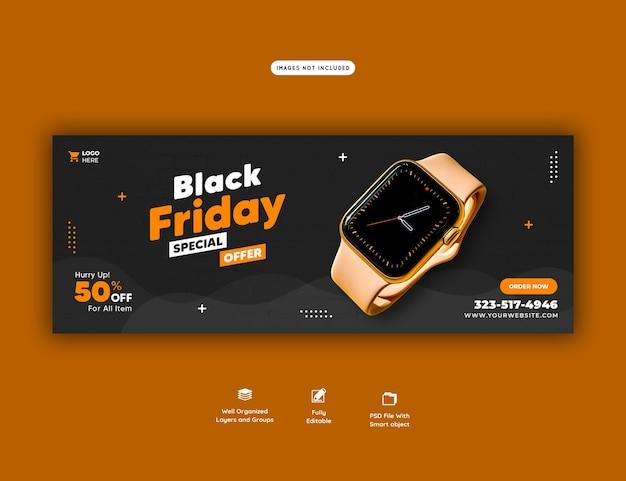 Modelo de banner de capa do facebook para oferta especial de black friday