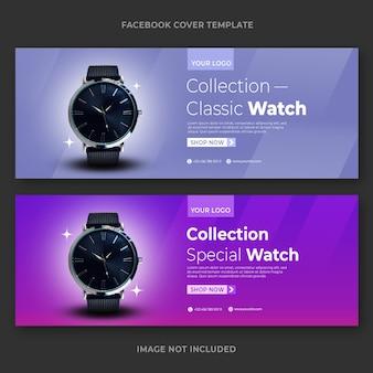 Modelo de banner de capa do facebook para promoção de relógios de coleção