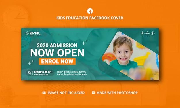 Modelo de banner de capa para facebook de admissão de educação escolar para crianças