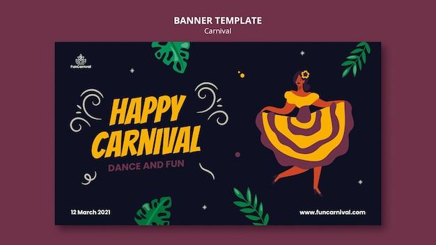 Modelo de banner de carnaval