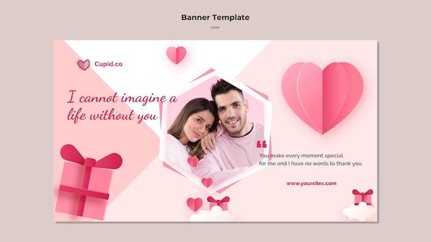 Modelo de banner de casal fofo