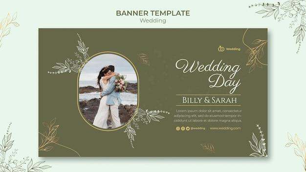 Modelo de banner de casamento com foto
