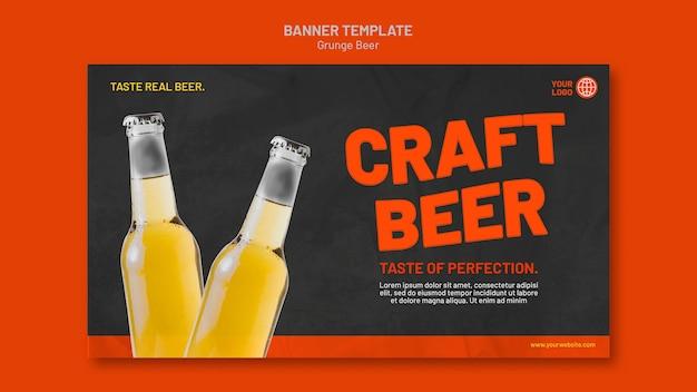 Modelo de banner de cerveja grunge