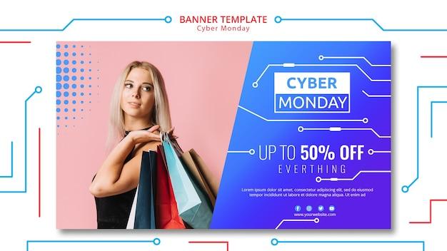Modelo de banner de circuito cyber segunda-feira
