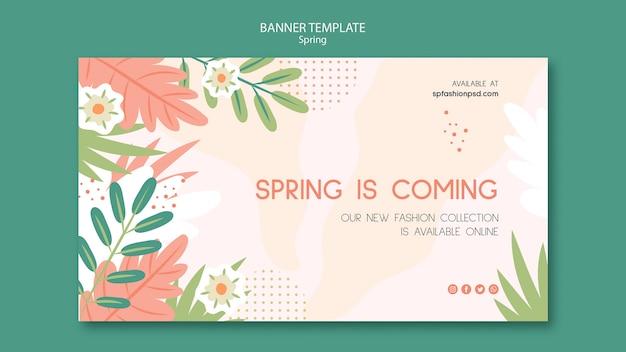 Modelo de banner de coleção de primavera