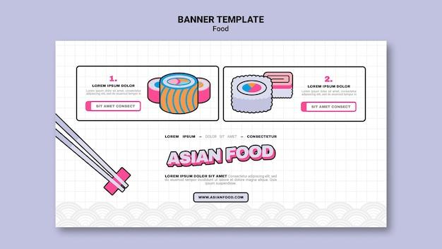 Modelo de banner de comida asiática