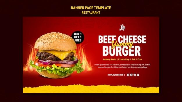 Modelo de banner de comida de restaurante