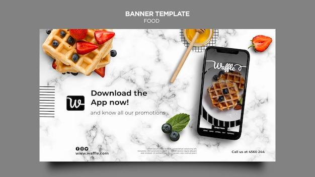 Modelo de banner de comida deliciosa Psd grátis